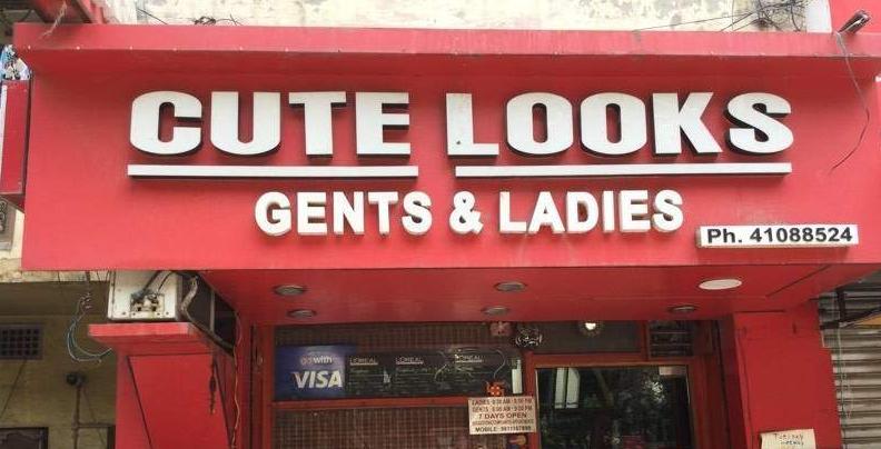 Cute Looks - Lajpat Nagar 4 - Delhi Image