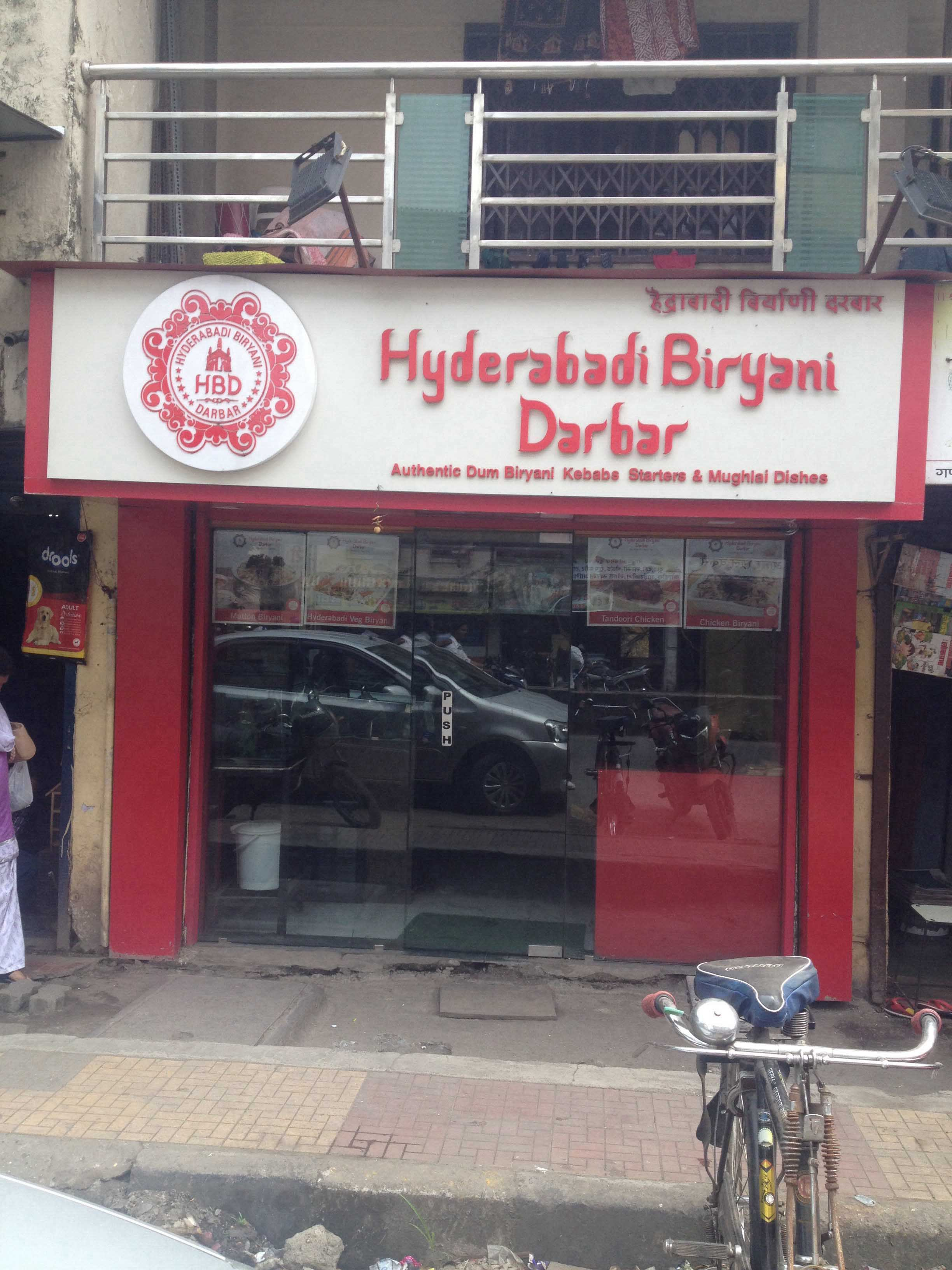 Hyderabadi Biryani Darbar - Kalwa - Thane Image