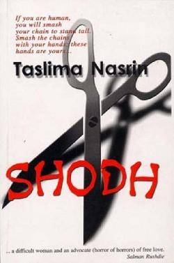 Shodh - Taslima Nasreen Image