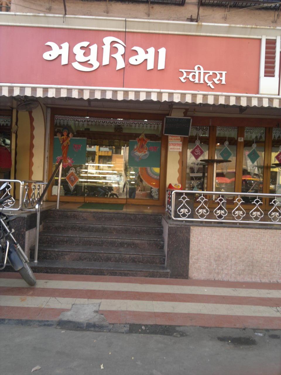 Madhurima Sweets & Bakery - Kalyan - Mumbai Image