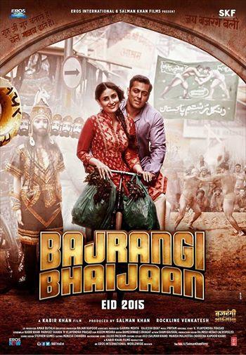 Bajrangi Bhaijaan Image