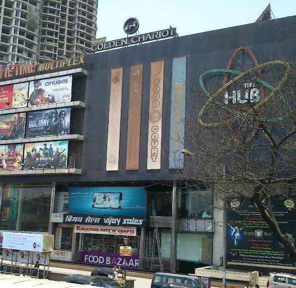 The Hub Mall - Goregaon - Mumbai Image
