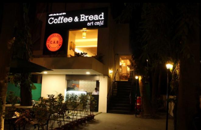 Coffee & Bread Art Cafe - Erandwane - Pune Image