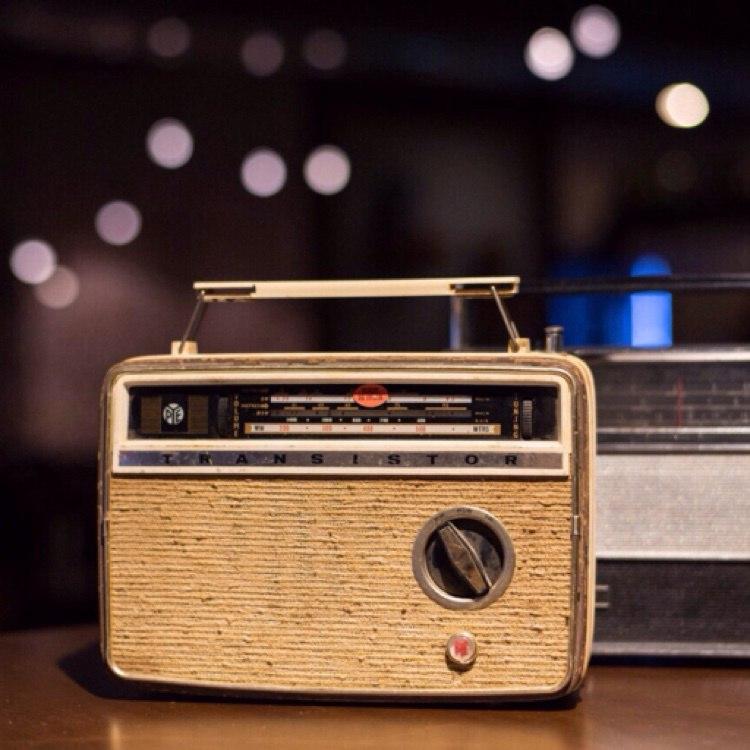 Radio Bar - Bandra - Mumbai Image