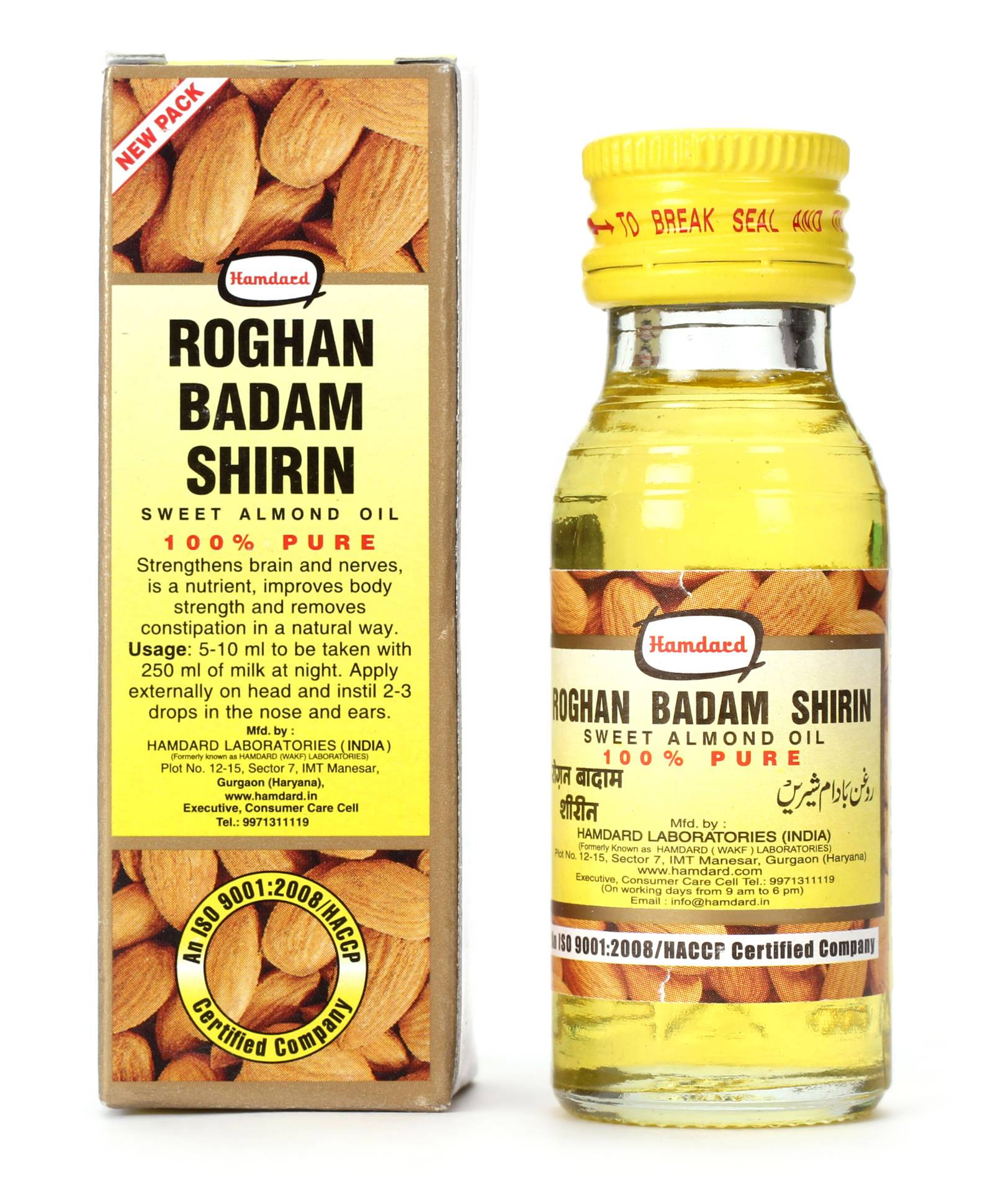 Hamdard Roghan Badam Shirin Sweet Almond Oil Image