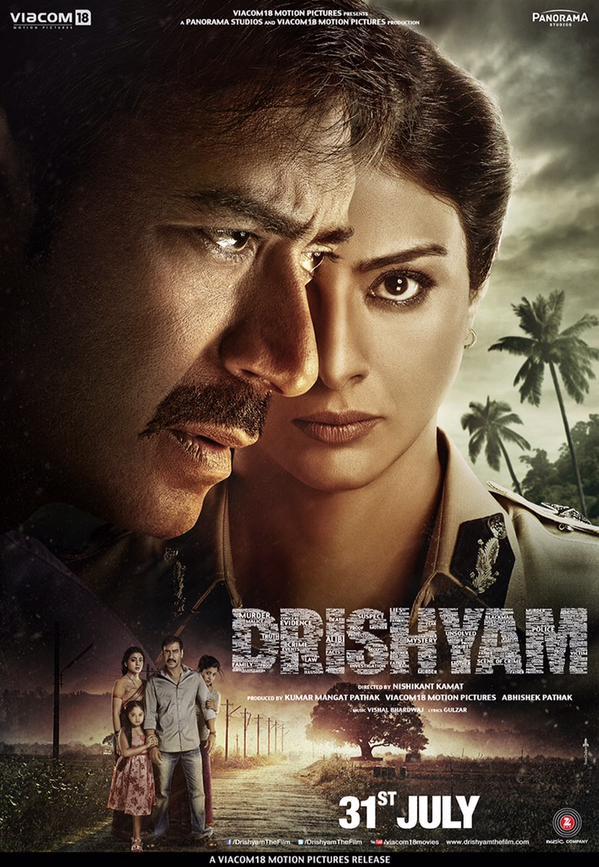 Drishyam Image