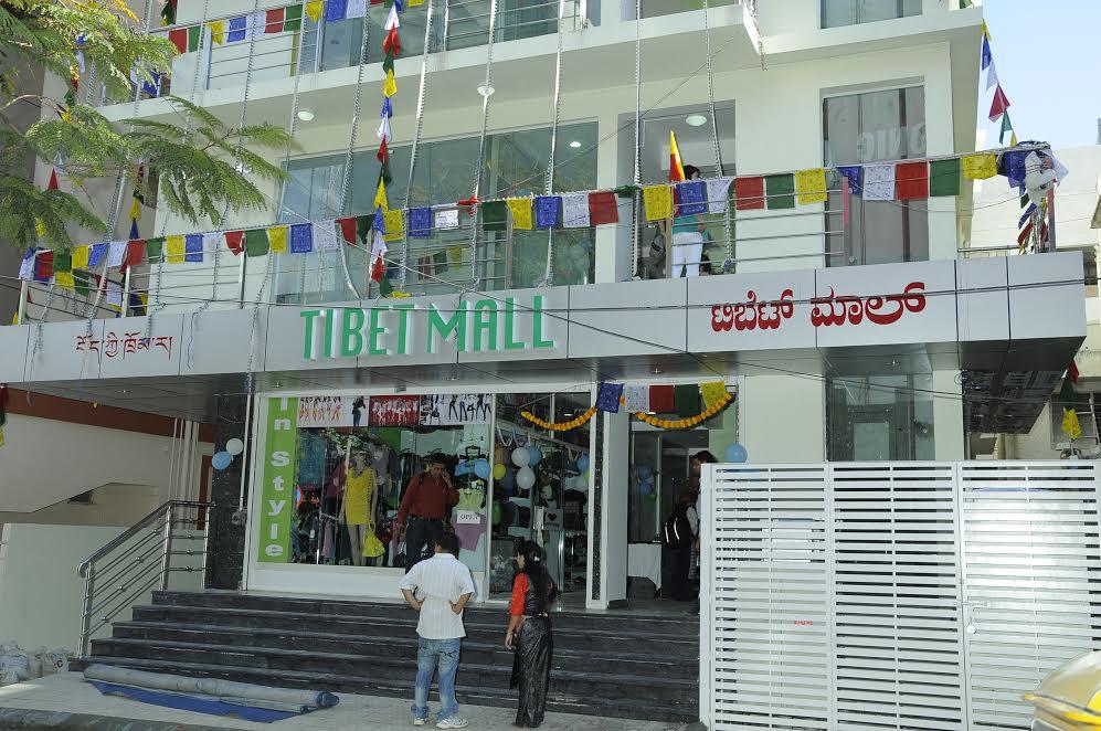 Tibet Mall - Bangalore Image