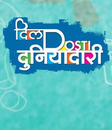 Dil Dosti Duniyadaari Image
