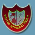 Bihar Acupressure Yoga College - Lohanipur - Patna Image