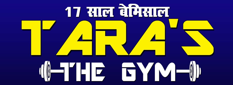 Tara Gym - Patna City - Patna Image