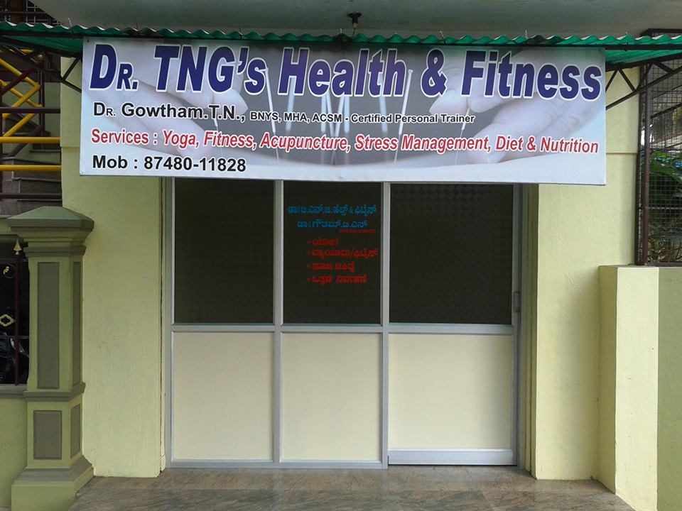 Dr Tng's Health & Fitness - 2nd Cross - Mysore Image