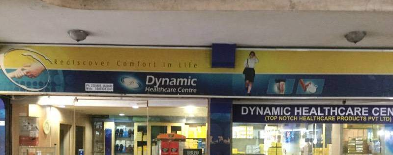 Dynamic Health Care Centre - Ernakulam - Kochi Image