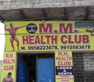 M M Health Club - Shahberi - Greater Noida Image