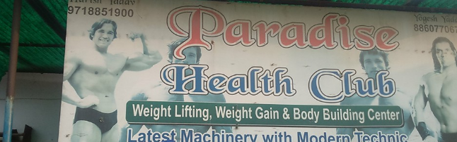 Paradise Health Club - Sector 2 - Greater Noida Image