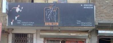 Royal Gym - Karawal Nagar - Delhi Image