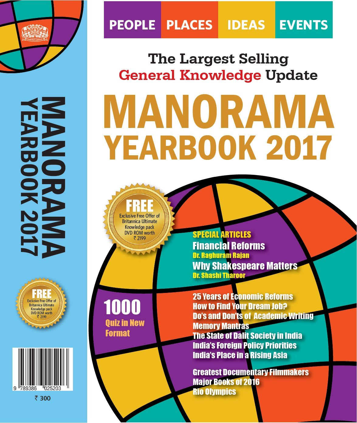 Manorama Yearbook Image
