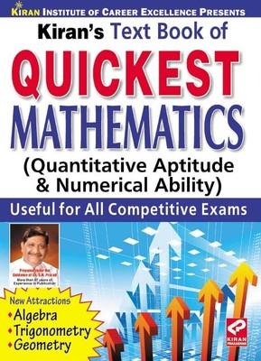 Quickest Mathematics: Quantitative Aptitude & Numerical Ability Image