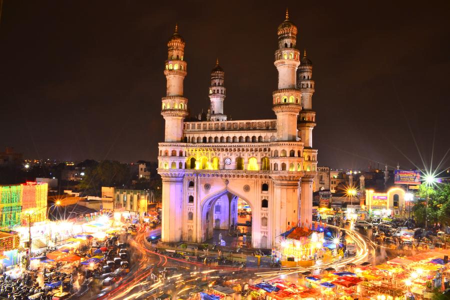 Charminar - Hyderabad Image