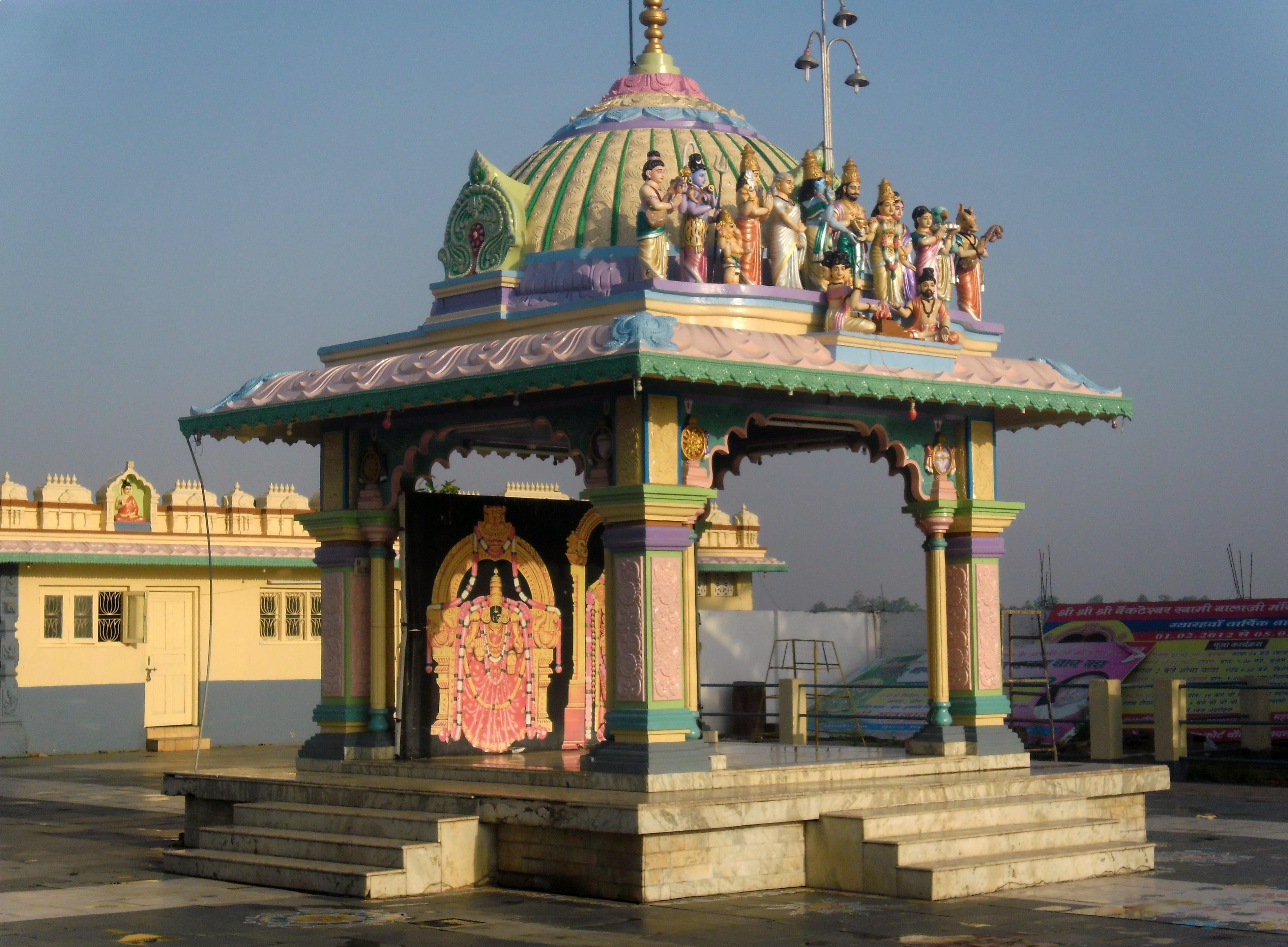 Balaji Temple - Rajgarh Image