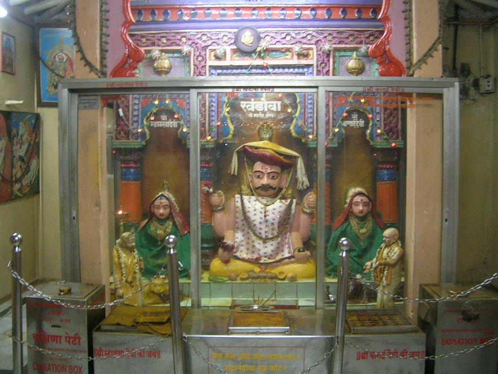 Khandoba Mandir - Shirdi Image