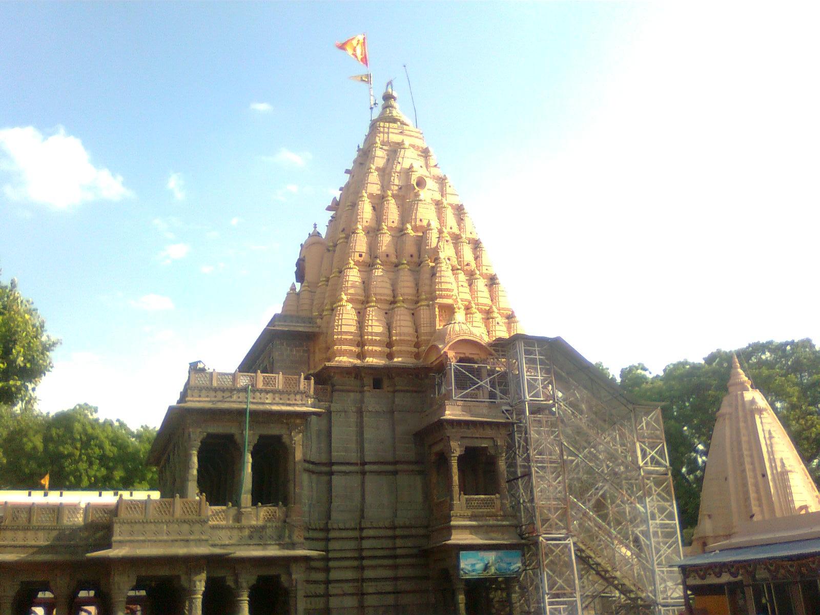 Shri Mahakaleshwar Temple - Ujjain Image