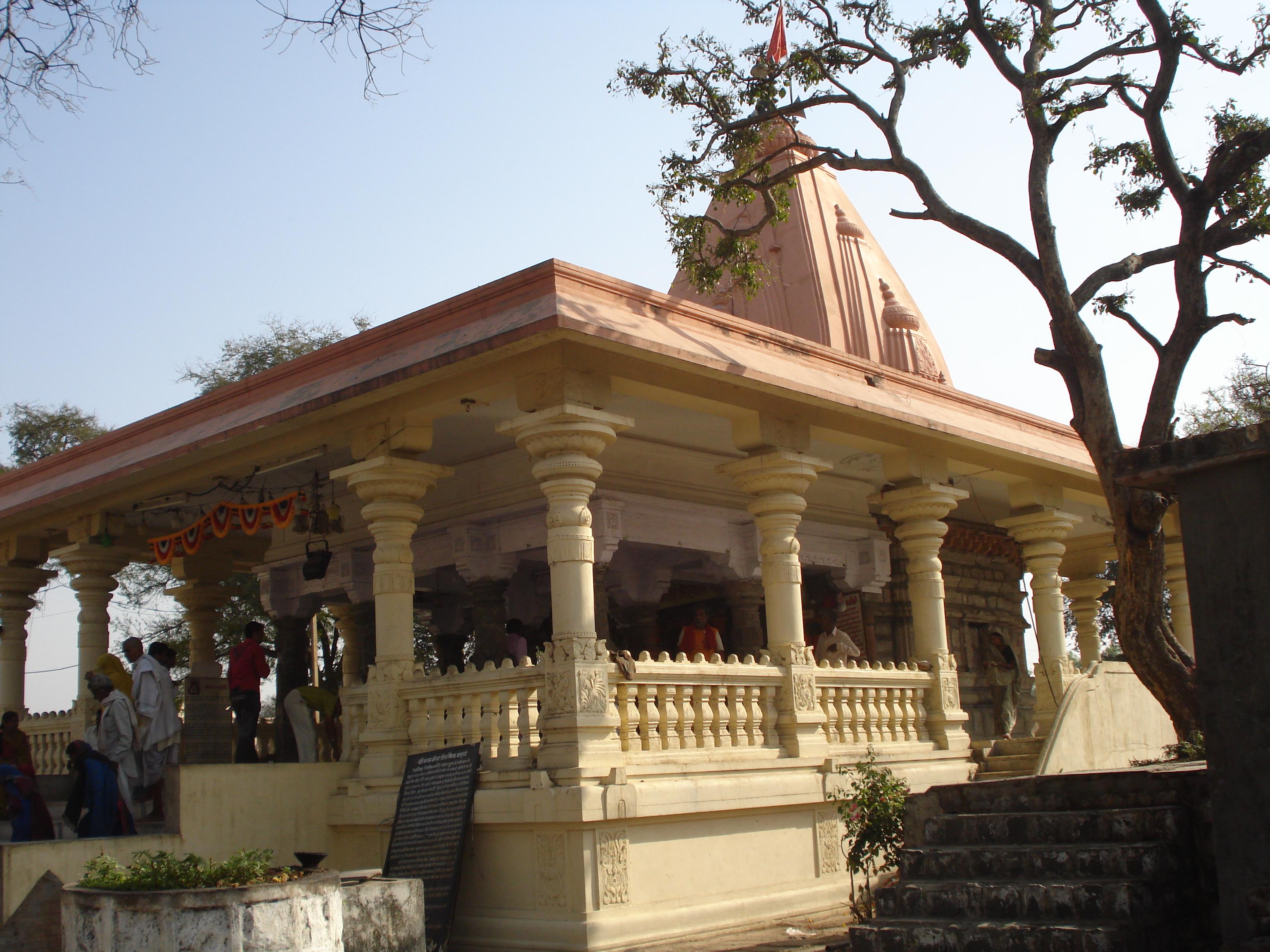 Kal Bhairav Temple - Ujjain Image