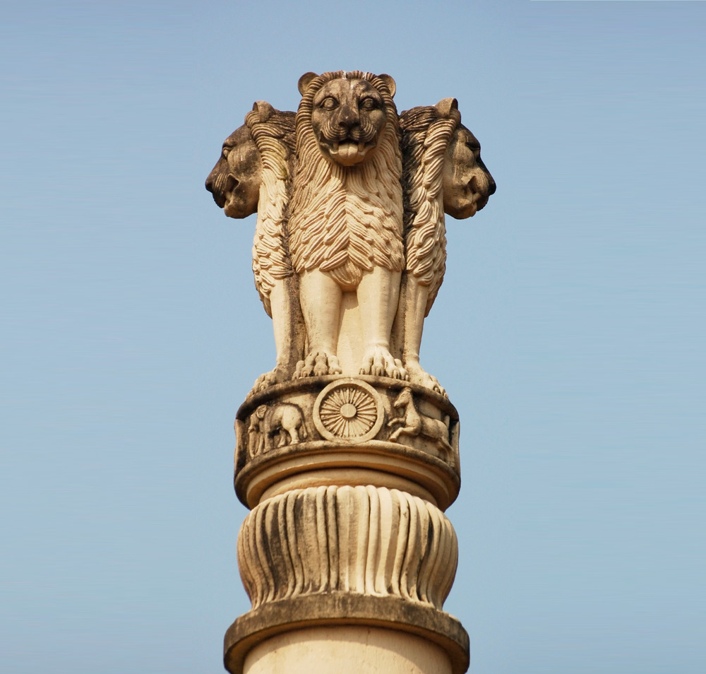 Ashoka Pillar - Sarnath Image