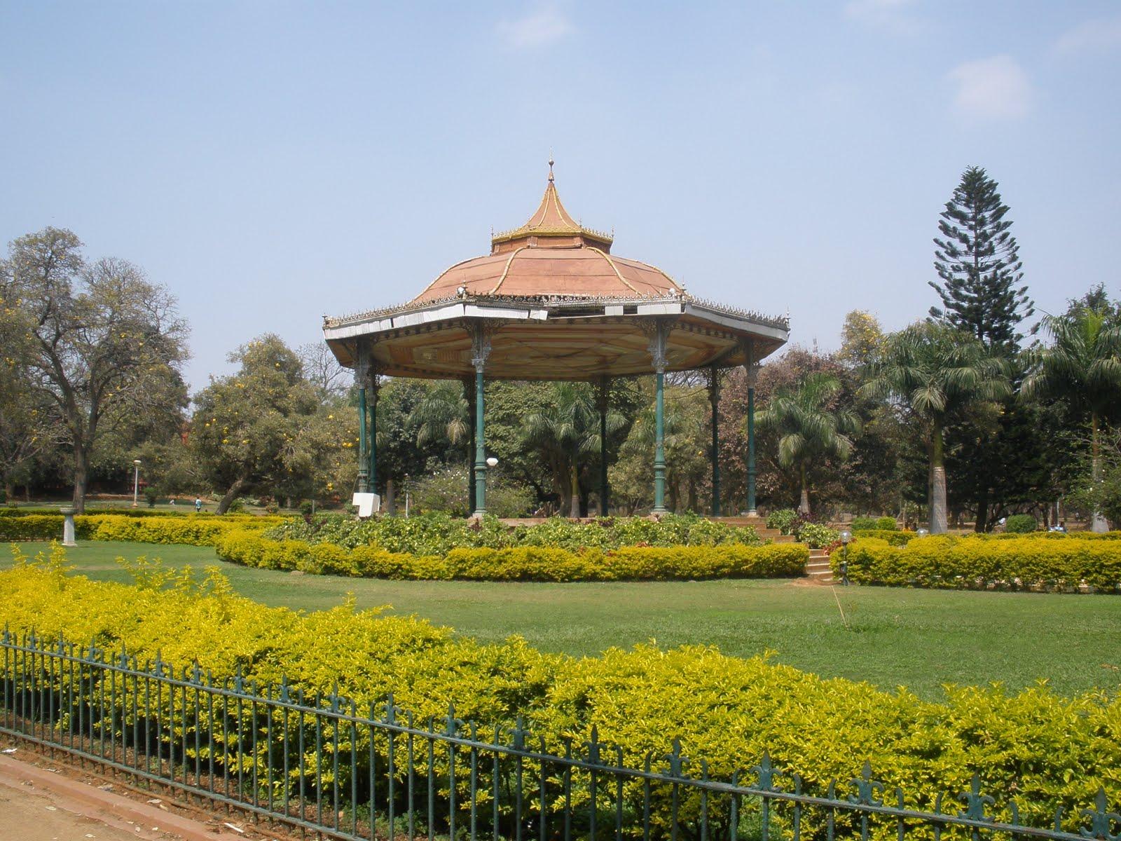 Cubbon Park - Bengaluru Image