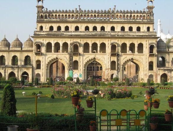 Firangi Mahal - Lucknow Image