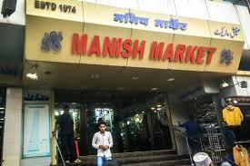Manish Market - Mumbai Image