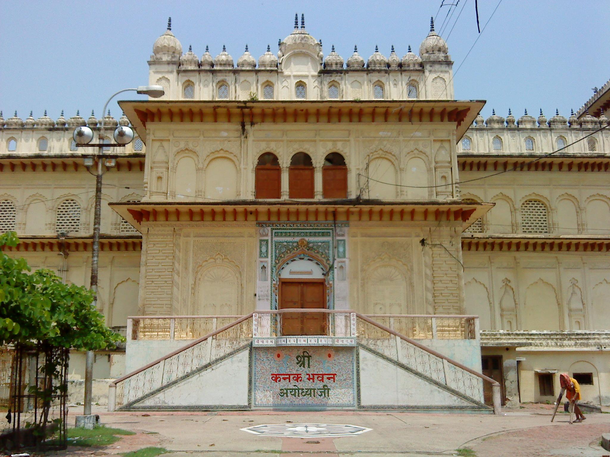Kanak Bhawan Temple - Ayodhya Image