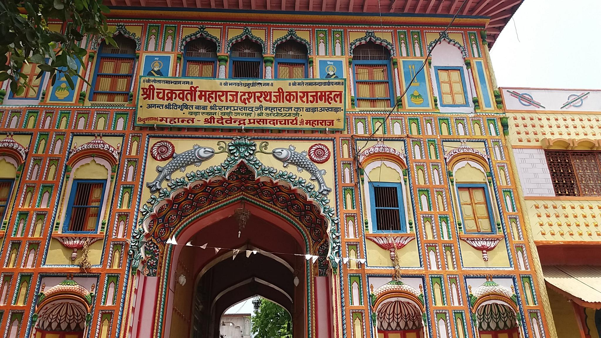 NAGESHWARNATH TEMPLE - AYODHYA Review, NAGESHWARNATH TEMPLE - AYODHYA India, Information, NAGESHWARNATH TEMPLE - AYODHYA Tourists Attractions, Nageshwarnath Temple - MouthShut.com