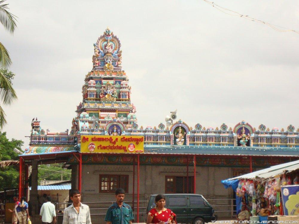 Goravanahalli Mahalakshmi Temple - Tumkur Image