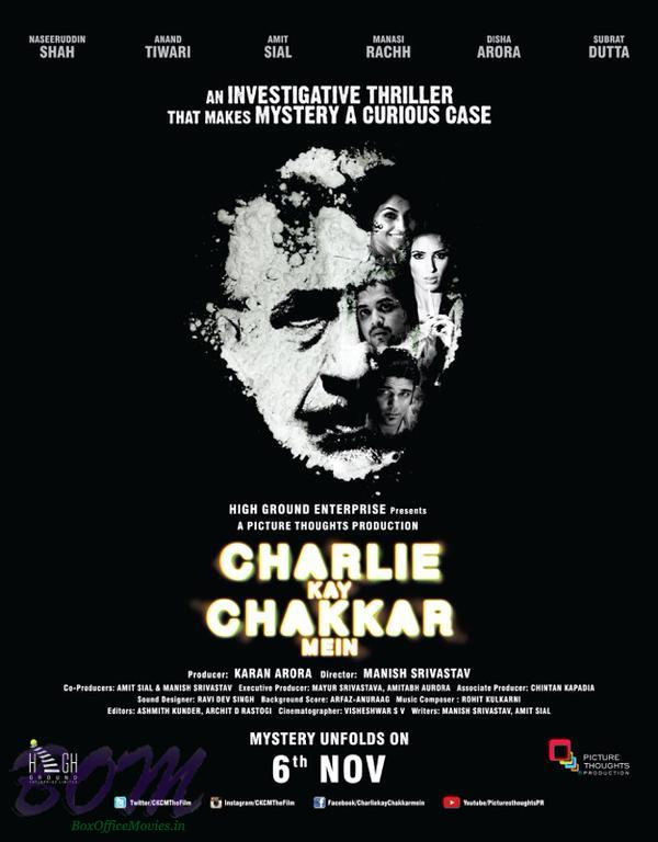 Charlie Kay Chakkar Mein (2015) Hindi 720p DVDRip x264 E-Subs – LOKI – M2Tv ExclusivE