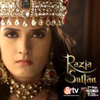 Razia Sultan Image