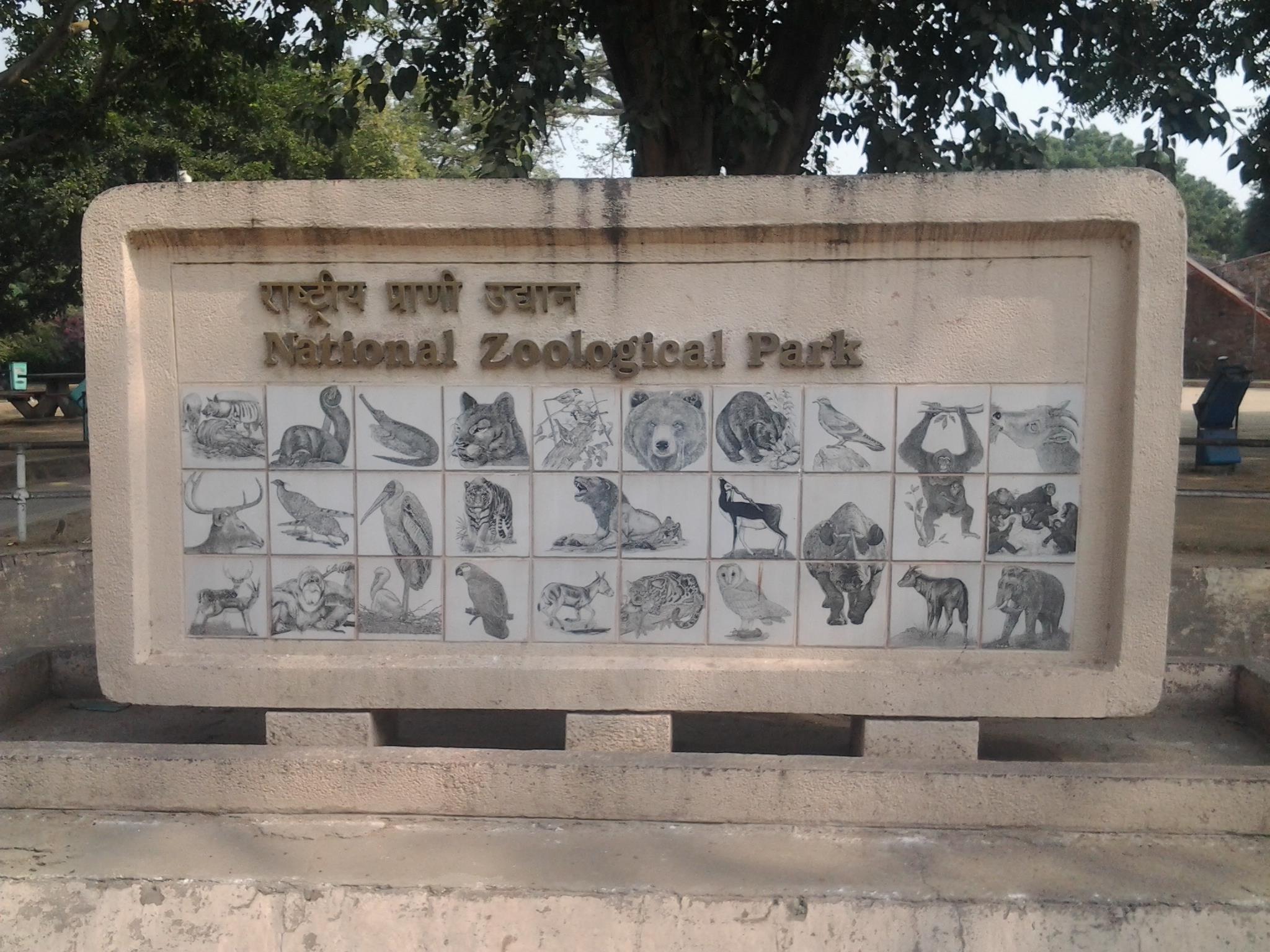 National Zoological Park - Delhi Image