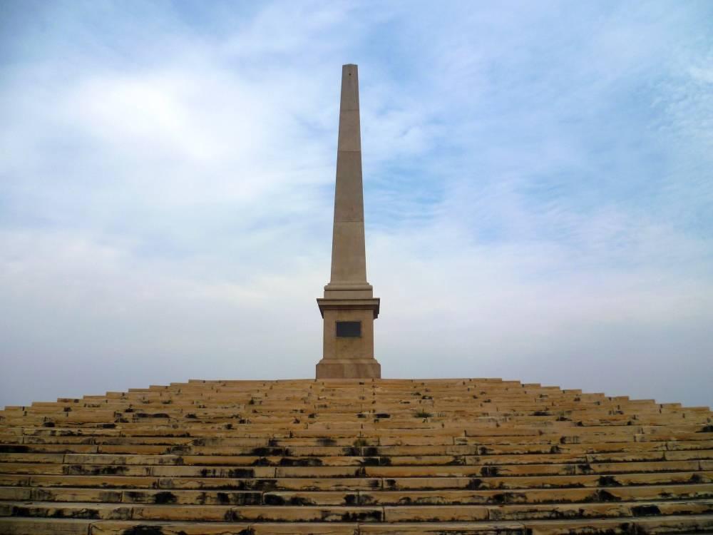 Coronation Park - Delhi Image