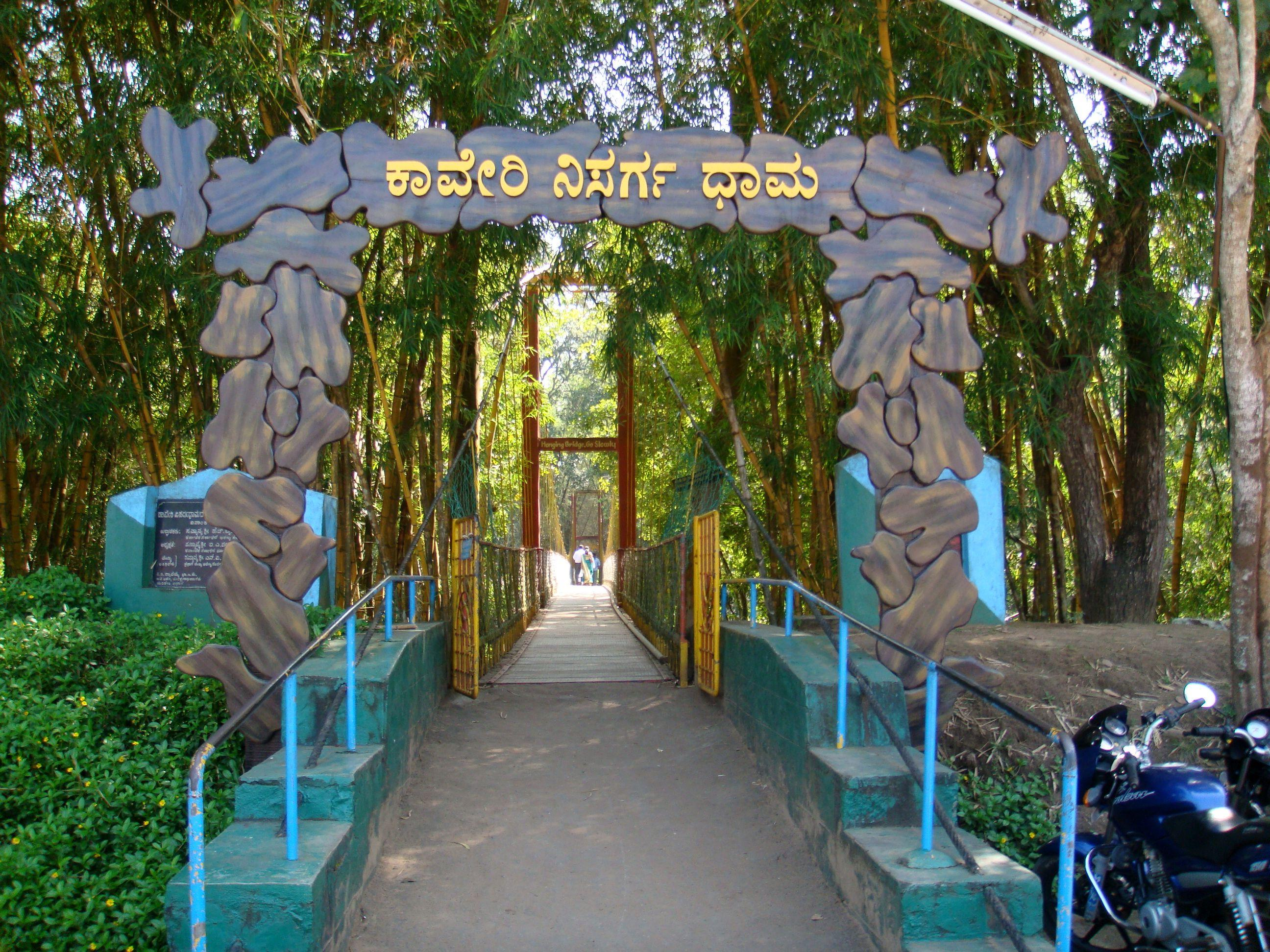 Nisargadhama Forest - Coorg Image