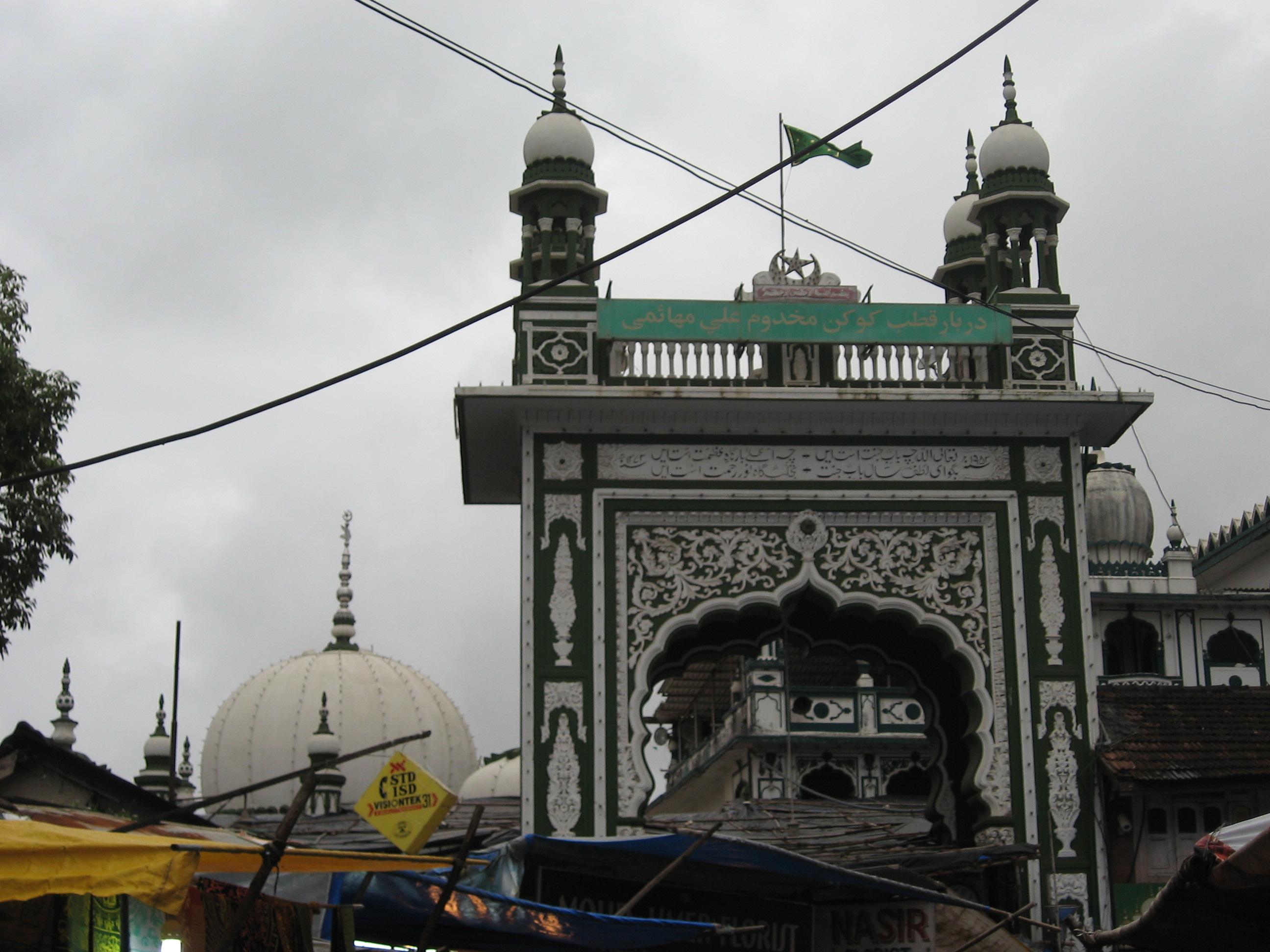Makhdoom Shah Baba Dargah - Mumbai Image