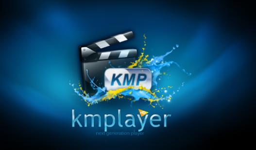 KMPlayer Image