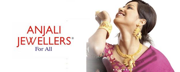 Anjali Jewellers - Kolkata Image