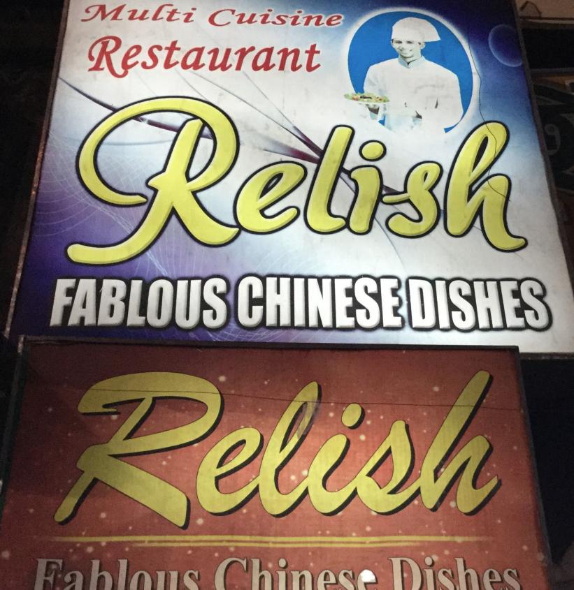 Relish - Garia - Kolkata Image