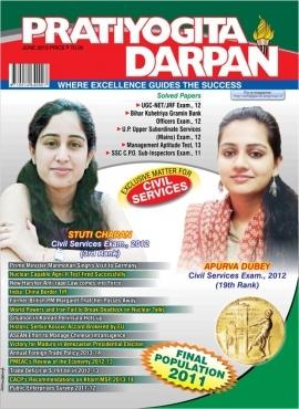 Pratiyogita Darpan Image