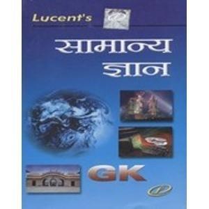 Lucent's Samanya Gyan Image