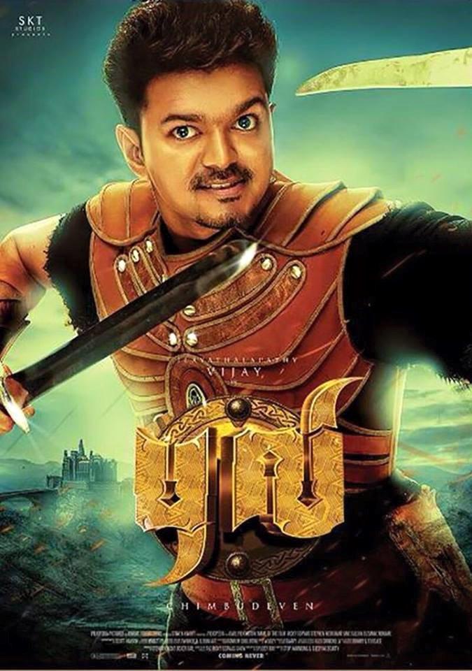 kuttyweb tamil movie download