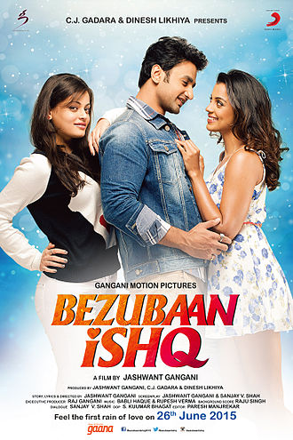 BEZUBAAN ISHQ Trailers Photos And Wallpapers