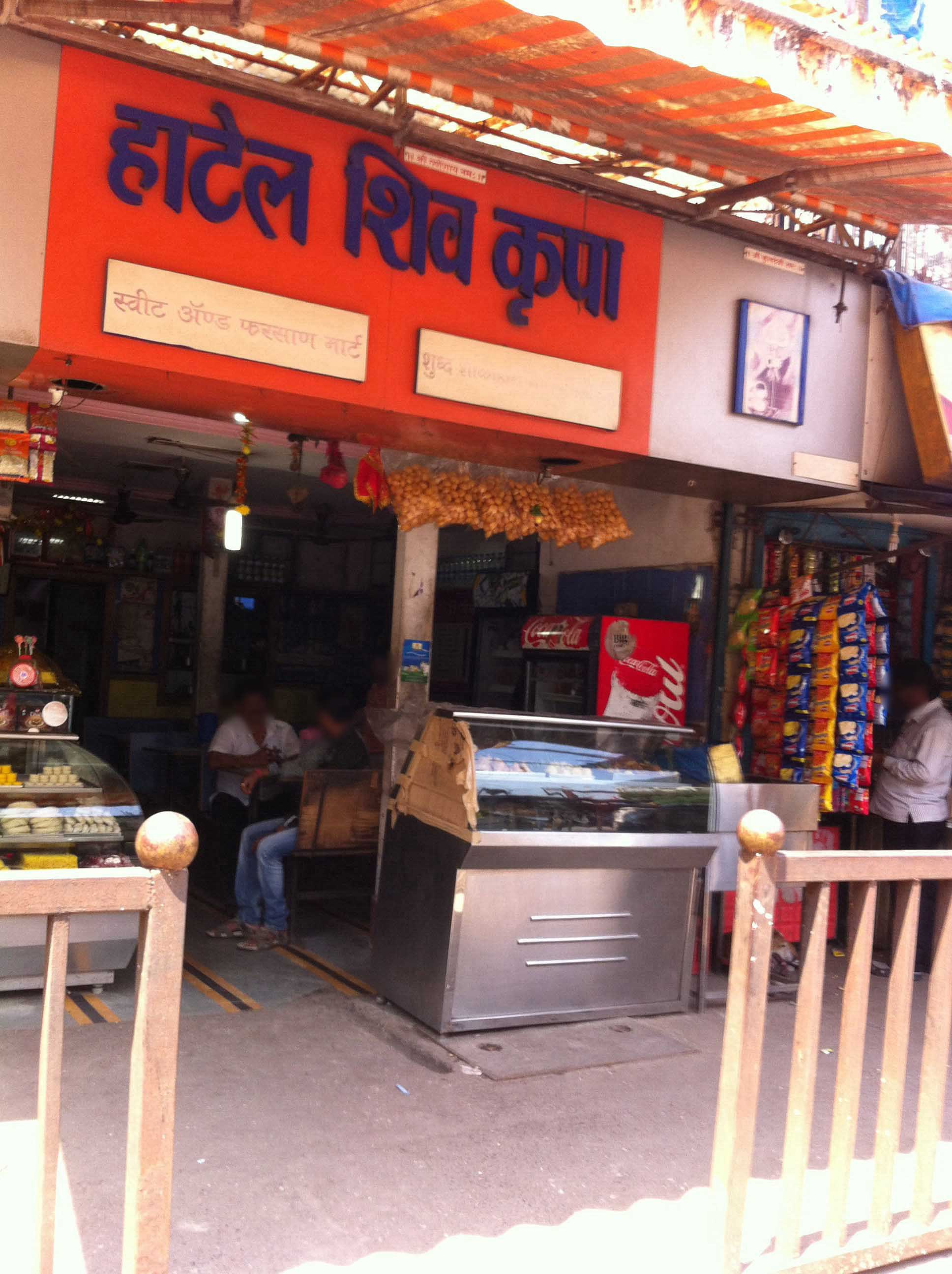 Hotel Shiv Krupa - Majiwada - Thane Image