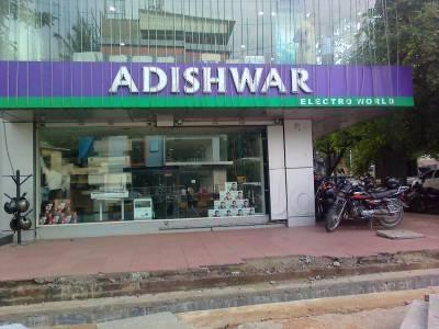 Adishwar - Jayanagar - Banglore Image