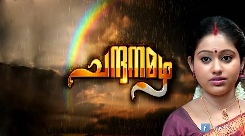 Malayalam tv serials online   Mazhavil Manorama  2019-06-18