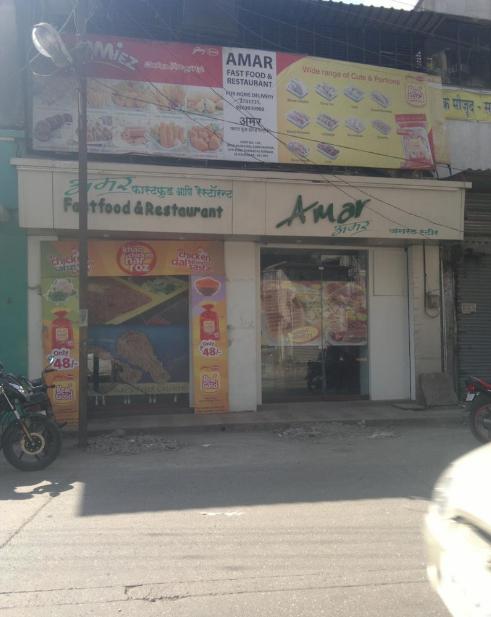 Amar Fast Food & Restaurant - Ulhasnagar - Thane Image